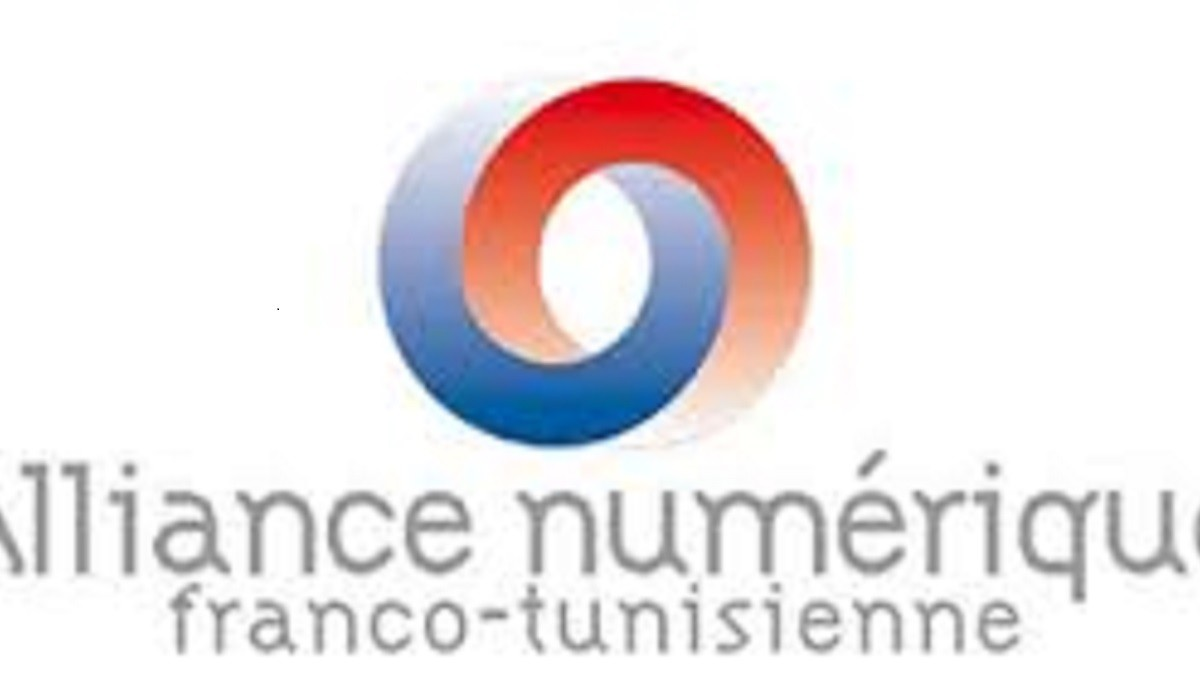 Alliance num rique cr ation d 39 un fonds d 39 investissement for Chambre de commerce franco tunisienne