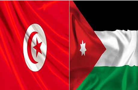 Tunisie jordanie signature d 39 accords commerciaux l for Chambre de commerce franco tunisienne