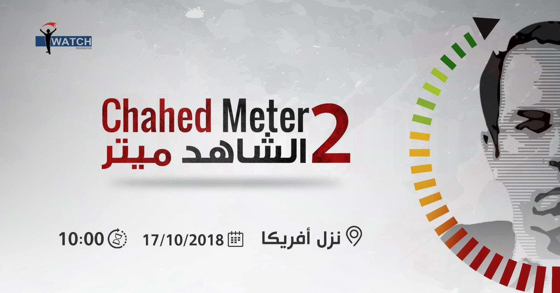 Chahed Meter 2